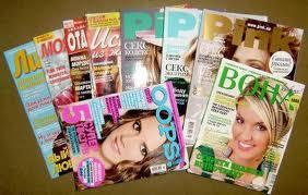 Женский журнал: зачем он нужен.  Какое чтиво можно чаще всего заметить в...